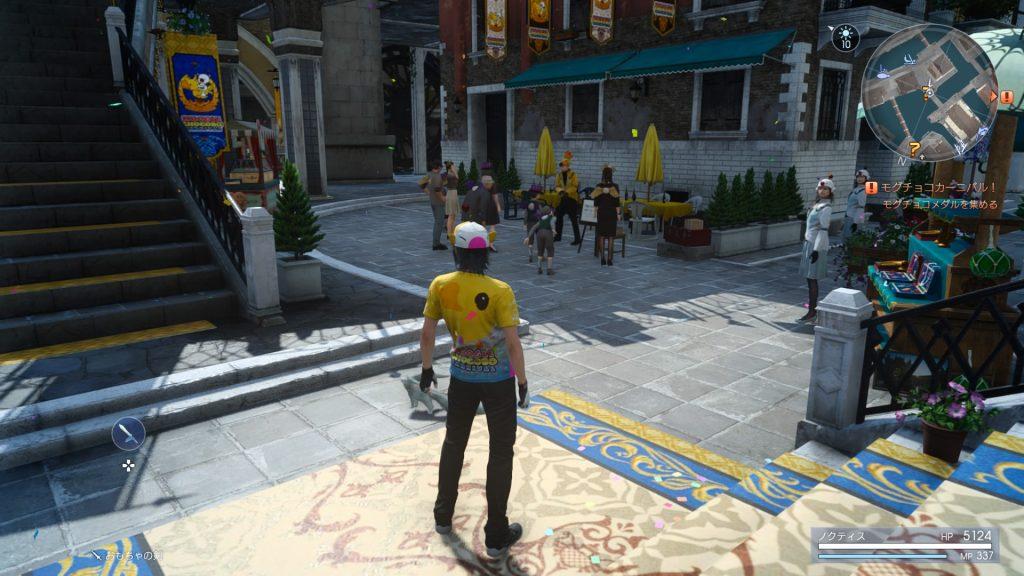 FF15のDLC『モグチョコカーニバル』で発生する『モグチョコシャッターチャレンジ』のパントマイマースタッフです。
