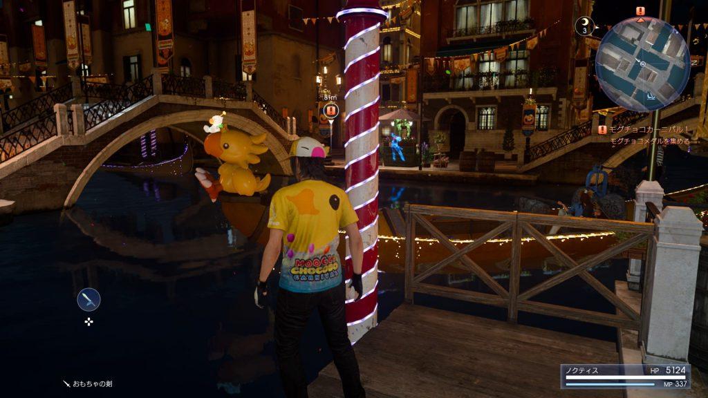 FF15のDLC『モグチョコカーニバル』で発生するサブクエスト『しあわせのモーグリ六兄弟』のイメージ画像です。