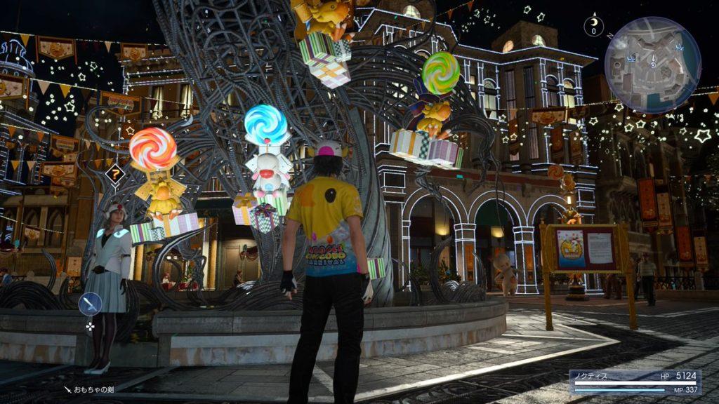 FF15のモグチョコカーニバルのサブクエスト「謎が彩るリーストロ公園」のイメージ画像です。
