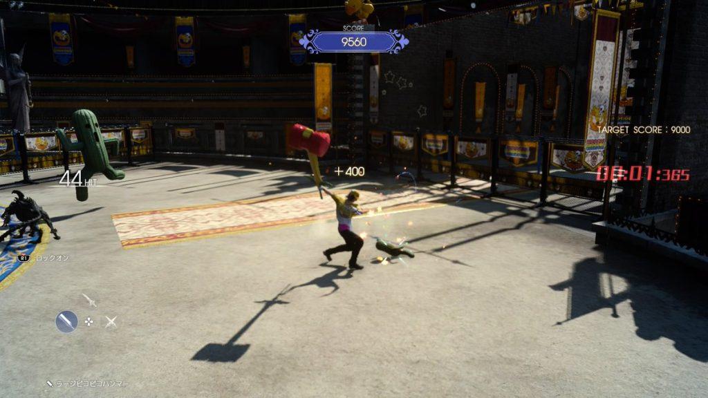 FF15のDLC『モグチョコカーニバル』で遊戯可能な競技『ハリーハンマー』のイメージ画像です。