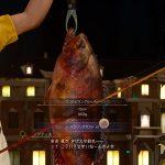 モグチョコカーニバルで釣れる魚と景品一覧【FF15】