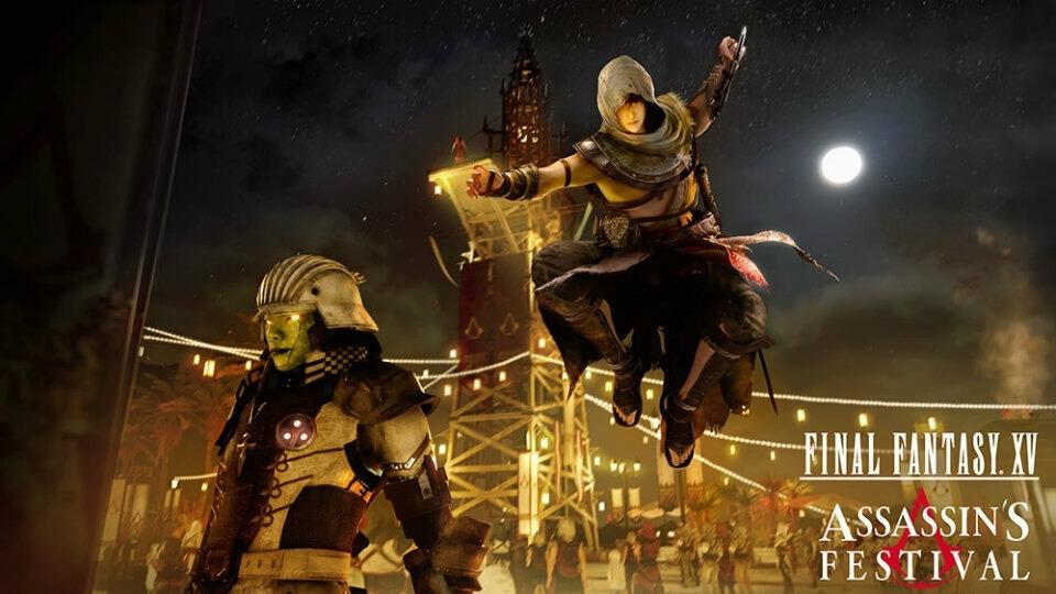 FF15の無料DLC『アサシンズ・フェスティバル』のイメージ画像です。