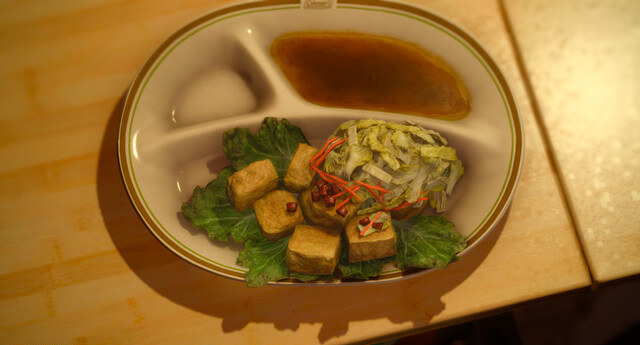 FF15の最新アップデート情報『芳醇な味わいの臭豆腐』のイメージ画像です。