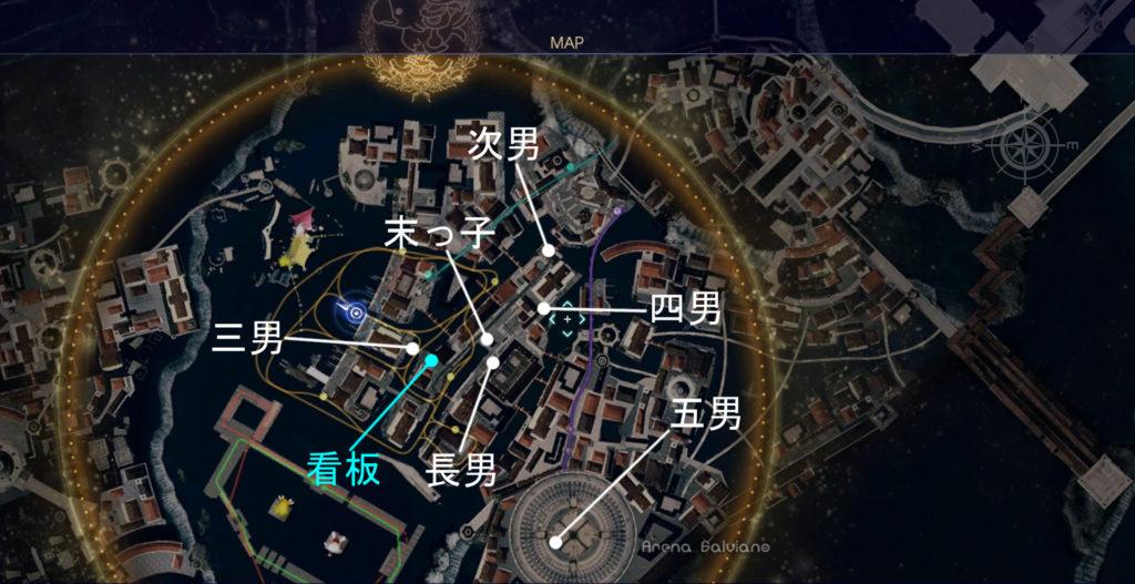 FF15のDLC『モグチョコカーニバル』で発生するサブクエスト『しあわせのモーグリ六兄弟』の全体マップです