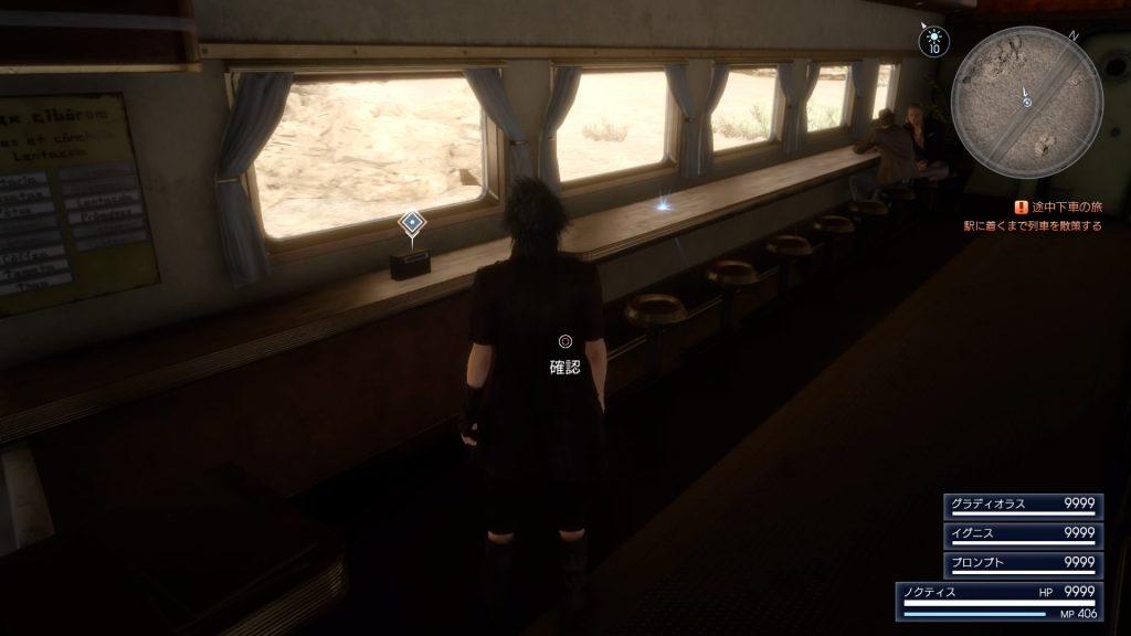「途中下車の旅」の列車散策画像②になります。