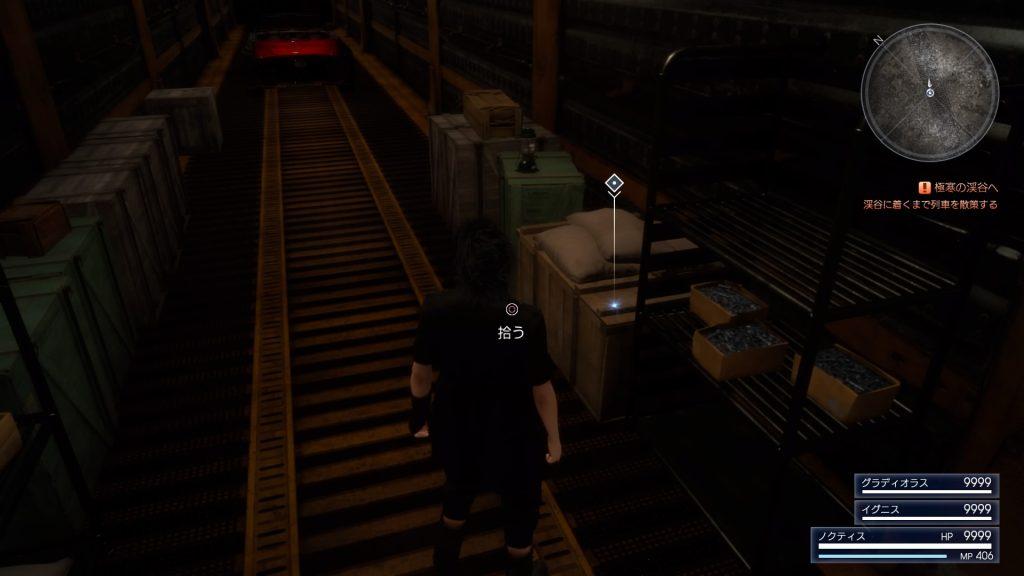 「極寒の渓谷へ」の列車散策画像⑧になります。