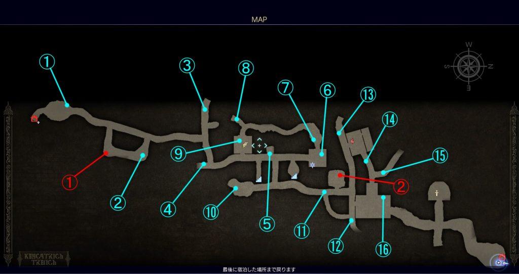 ダンジョン「キカトリーク塹壕跡」の全体マップ①です。