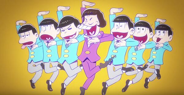 モグチョコカーニバルですけど、おそ松さんの画像です。