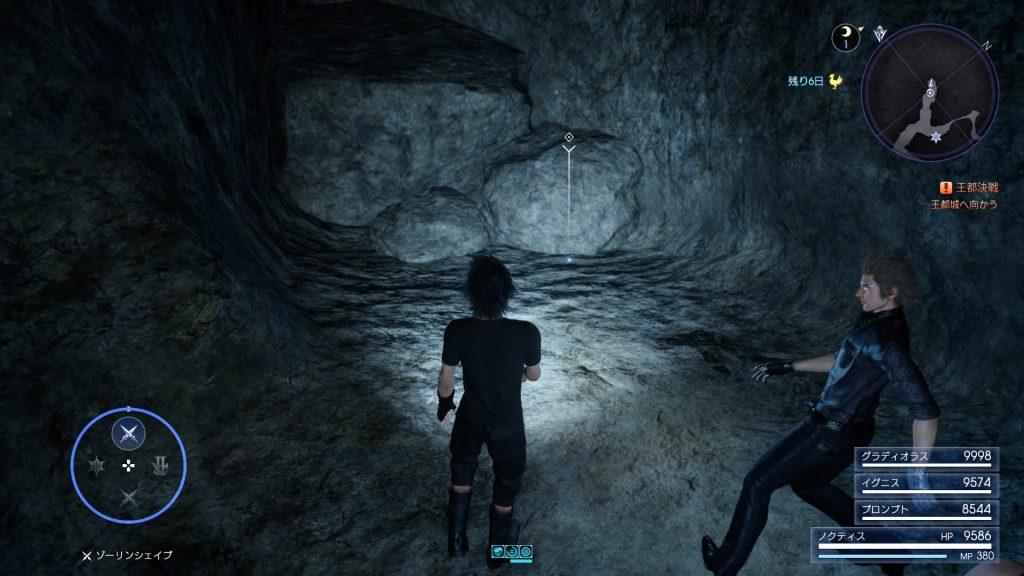 マジックボトル(ダンジョン「フォッシオ洞窟」)の画像です。