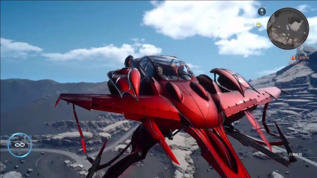 FF15のサブクエスト『未知なる大地へ』で入手できる『飛空艇レガリアTYPE-F』のイメージ画像です。