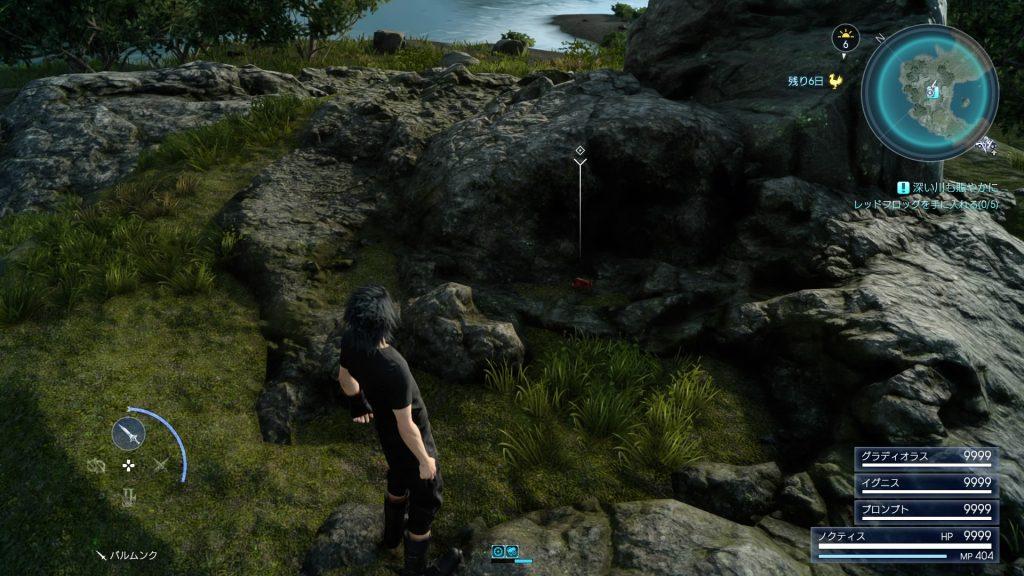 FF15のサブクエスト『深い川も賑やかに』で捕獲するレッドフロッグ(1匹目)の画像です。