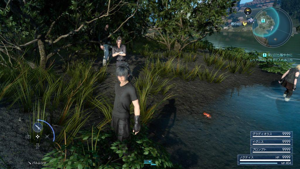FF15のサブクエスト『深い川も賑やかに』で捕獲するレッドフロッグ(2匹目)の画像です。