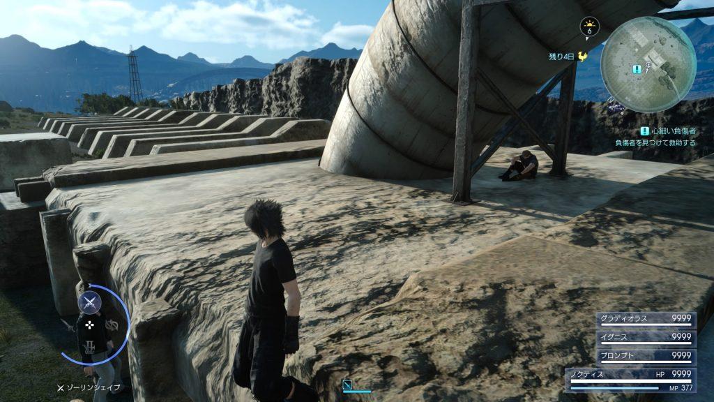 FF15のサブクエスト『負傷者救助クエスト(ダスカ地方)』のイメージ画像です。