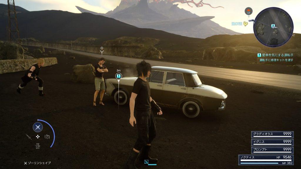 FF15のサブクエスト『故障車修理クエスト(クレイン地方)』のイメージ画像です。