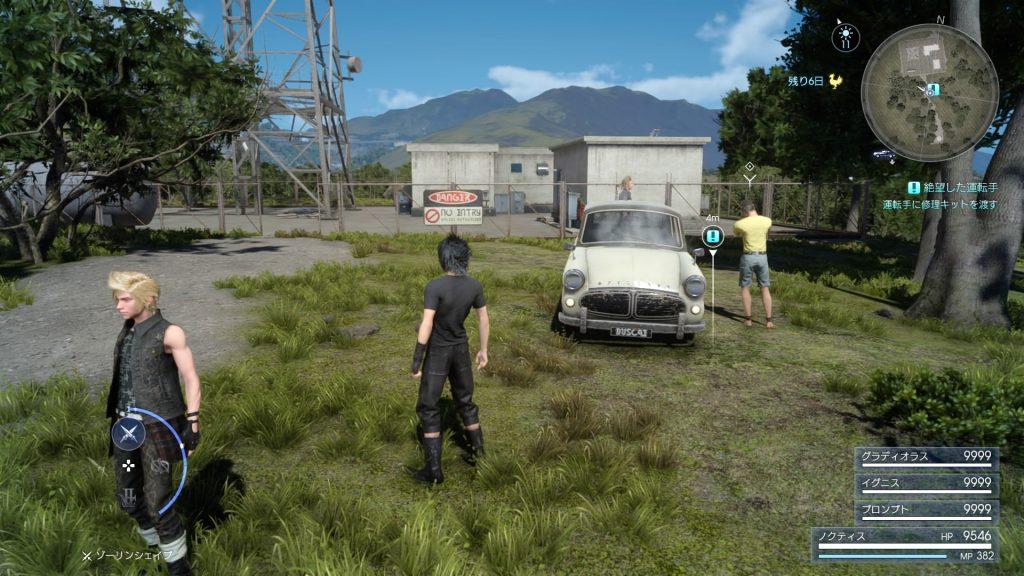 クレイン地方の故障車クエストの画像④です。