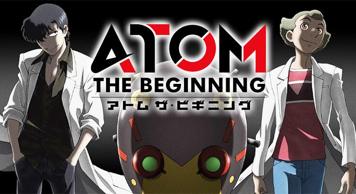 鉄腕アトムの最新アニメ「アトム ザ・ビギニング」の画像です。
