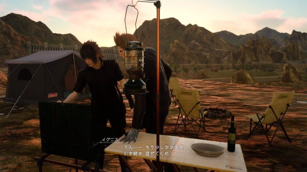 FF15のイグニスから受注できる別行動クエスト「朝食の手伝い『煮込む』編」のイメージ画像です。