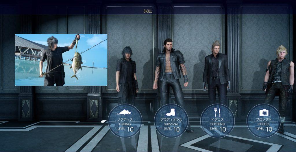 FF15の各キャラクタースキル解説と一覧表のイメージ画像です。