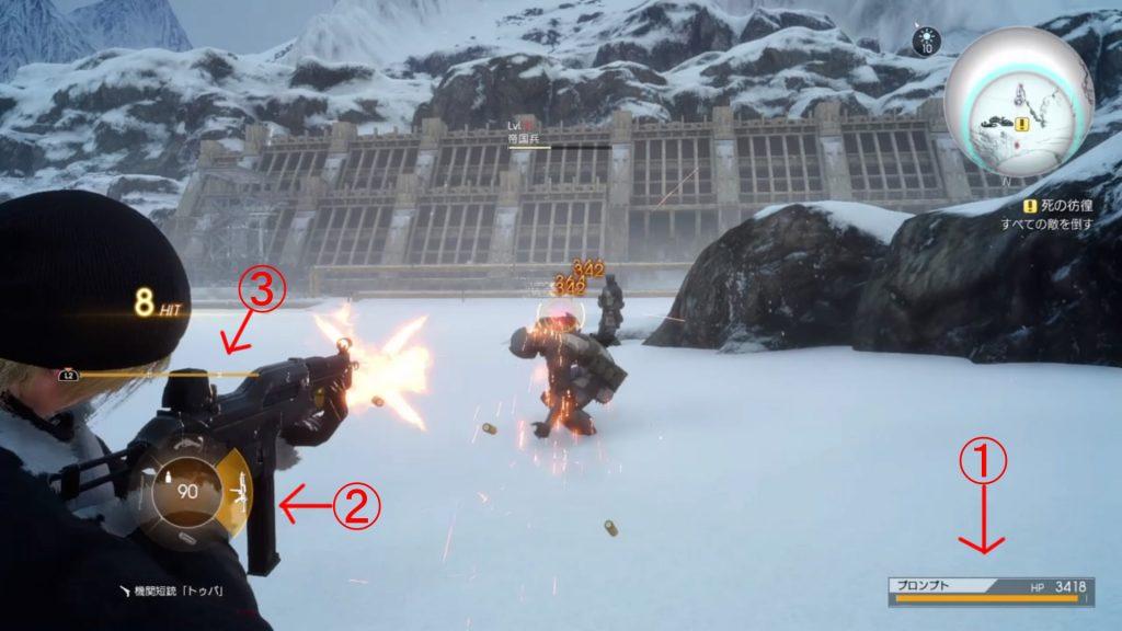 FF15にて配信されたDLC『エピソードプロンプト』の戦闘システム詳細のイメージ画像です。