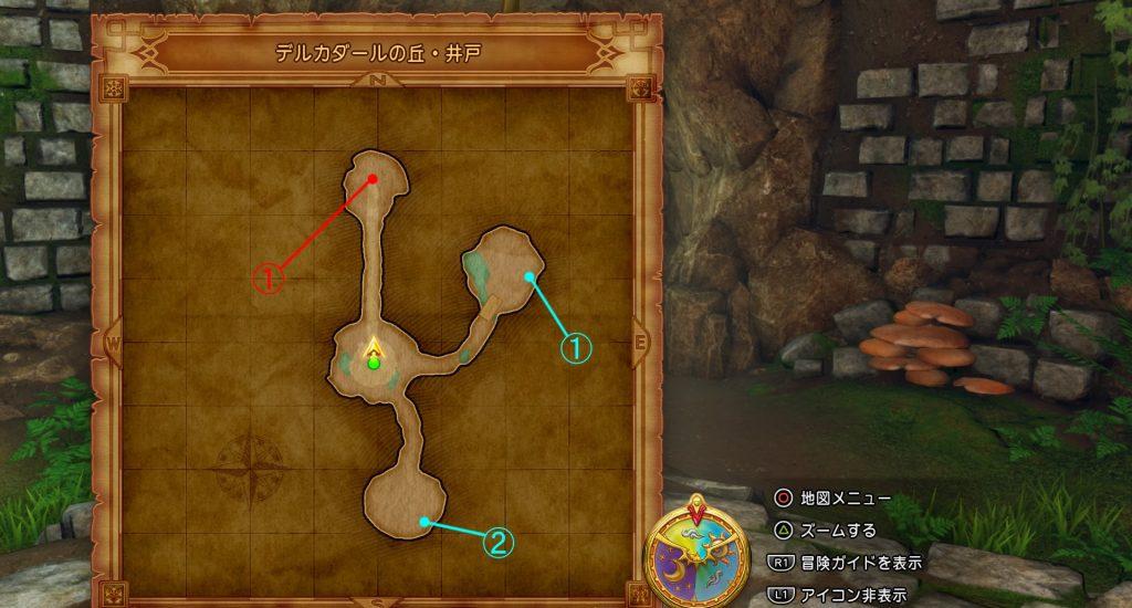 ドラゴンクエスト11の『デルカダールの丘・井戸』のフィールドマップとアイテム一覧表です。