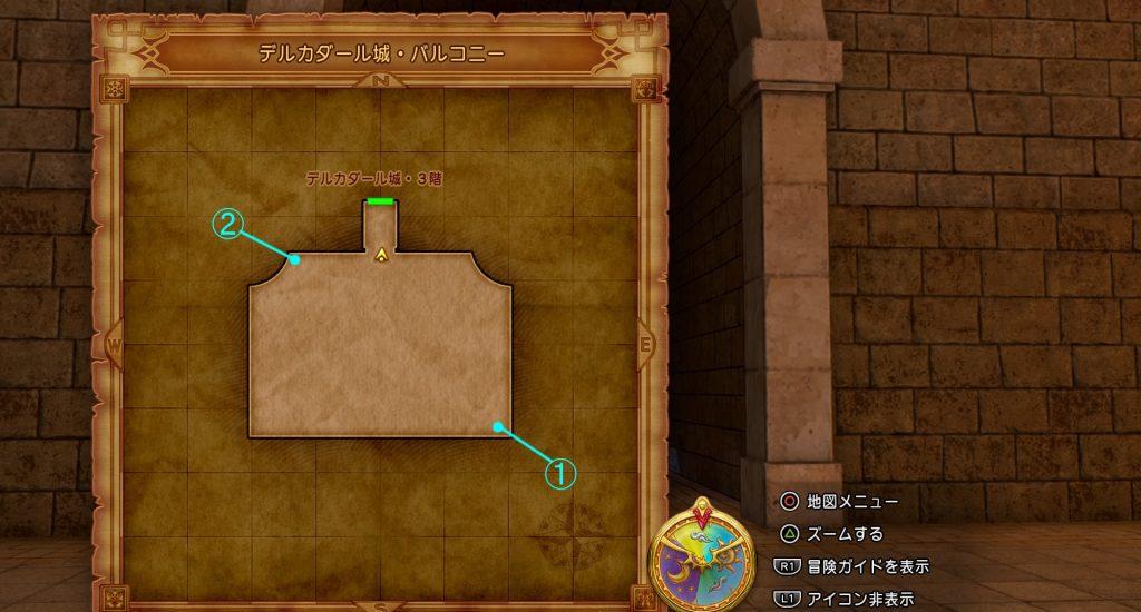 ドラゴンクエスト11の『デルカダール城・バルコニー』のフィールドマップとアイテム一覧表です。
