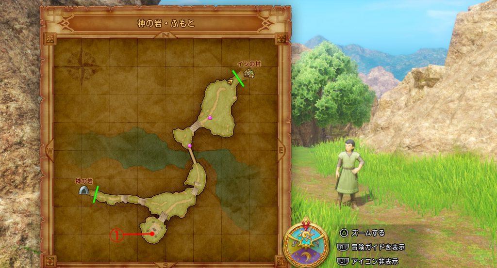 ドラゴンクエスト11の『神の岩・ふもと』のフィールドマップとアイテム一覧表です。