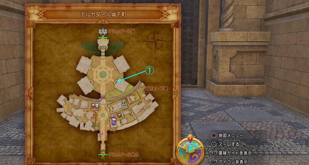 ドラゴンクエスト11の『デルカダール城下町(任意)』のフィールドマップとアイテム一覧表です。