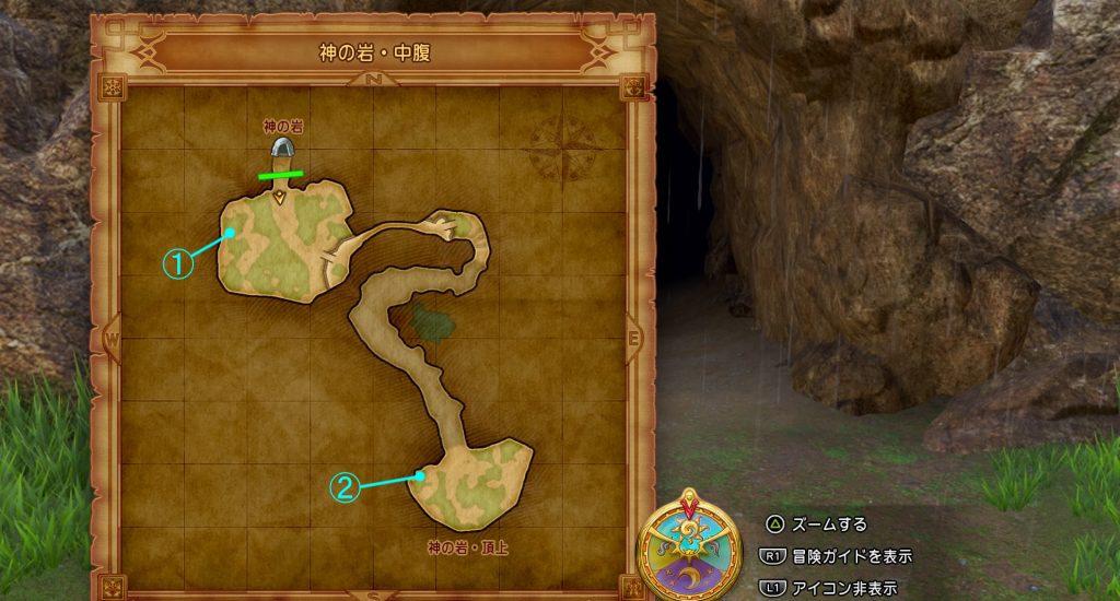 ドラゴンクエスト11の『神の岩・中腹~頂上』のフィールドマップとアイテム一覧表です。