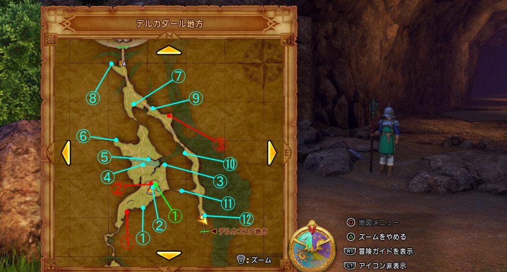 ドラゴンクエスト11の『デルカダール地方』のフィールドマップとアイテム一覧表です。