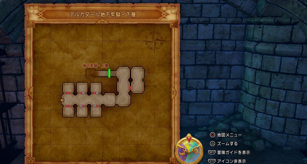 ドラゴンクエスト11の『デルカダール地下牢獄・下層』のフィールドマップとアイテム一覧表です。