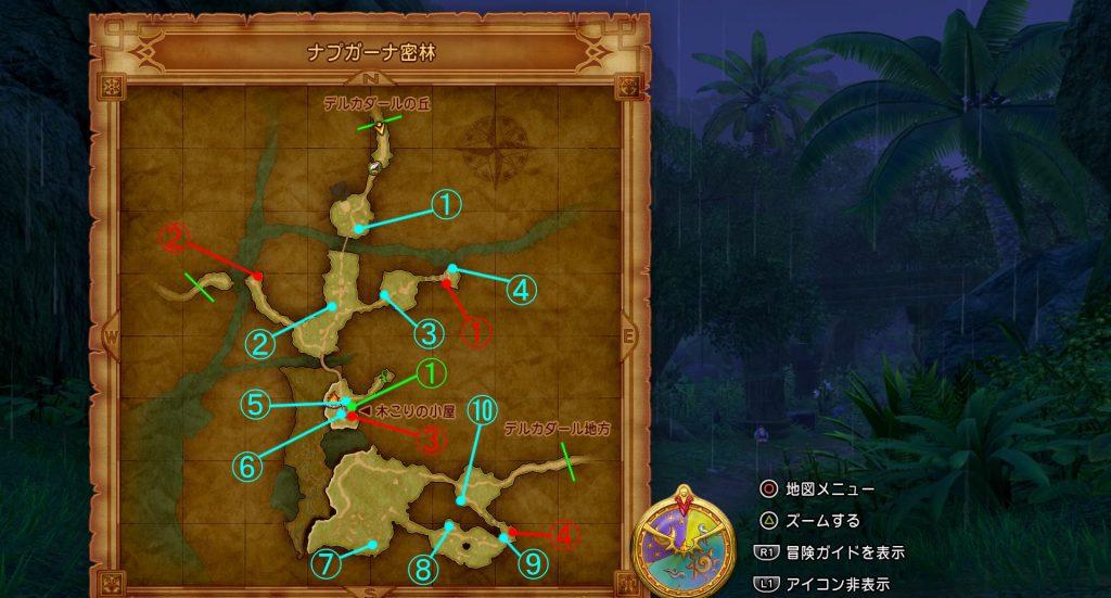 ドラゴンクエスト11の『ナプガーナ密林』のフィールドマップです。