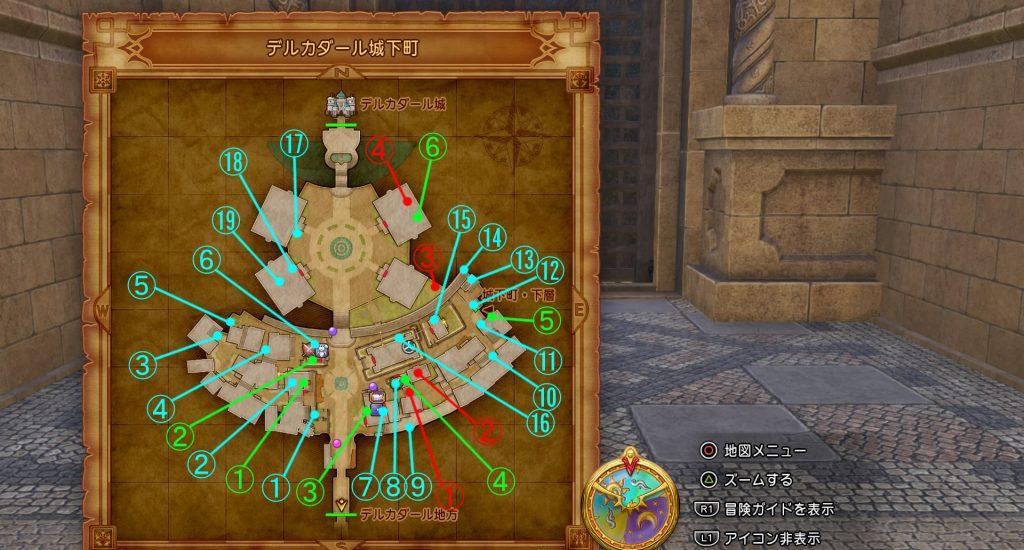 ドラゴンクエスト11の『デルカダール城下町』のフィールドマップとアイテム一覧表です。