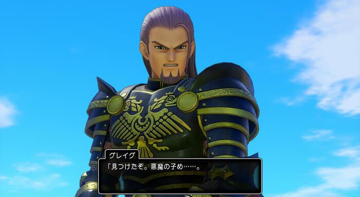ドラゴンクエスト11の登場キャラクター『グレイグ』の画像です。