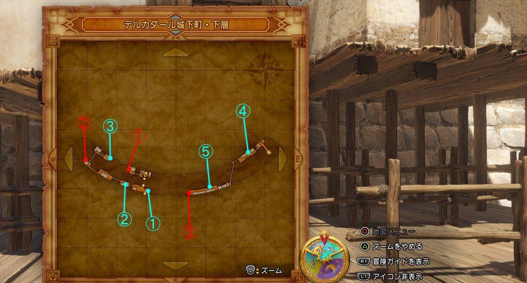 ドラゴンクエスト11の『デルカダール城下町・下層(高所)』のフィールドマップとアイテム一覧表です。