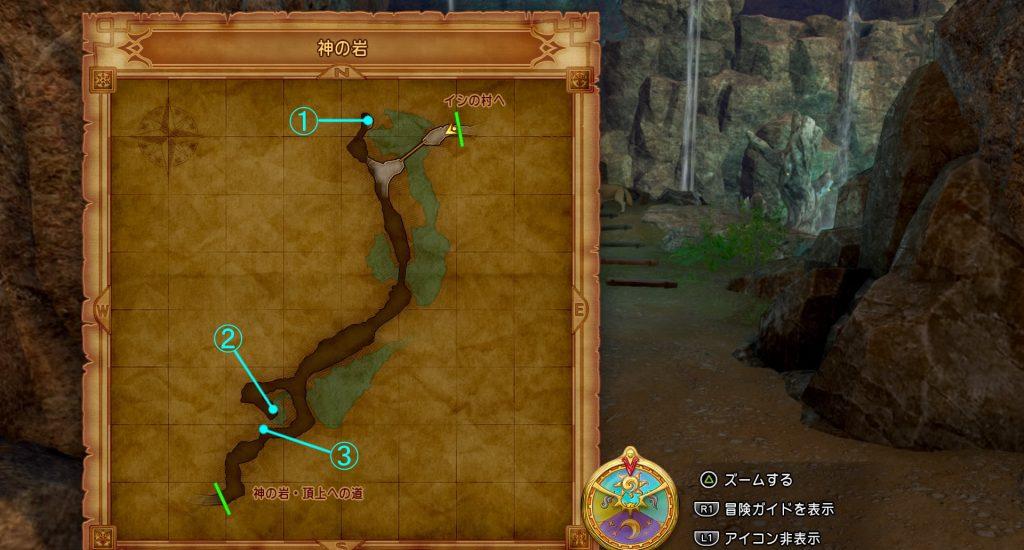 ドラゴンクエスト11の『神の岩』のフィールドマップとアイテム一覧表です。