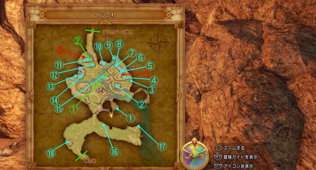 ドラゴンクエスト11の『イシの村』のフィールドマップとアイテム一覧表です。