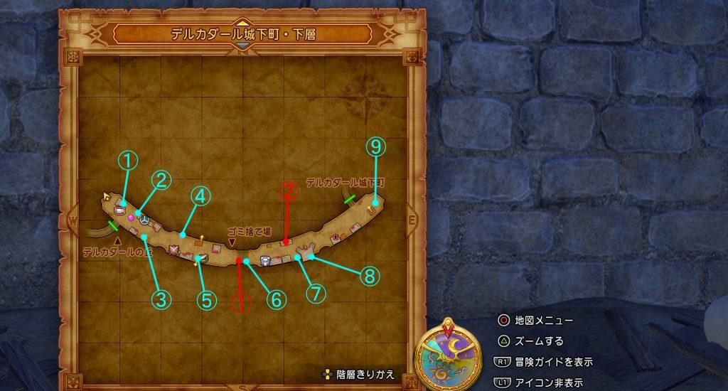 ドラゴンクエスト11の『デルカダール城下町・下層(低所)』のフィールドマップとアイテム一覧表です。