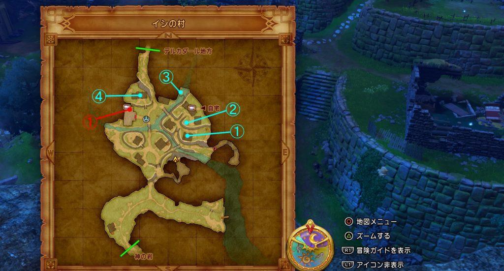 ドラゴンクエスト11の『イシの村(2回目)』のフィールドマップです。