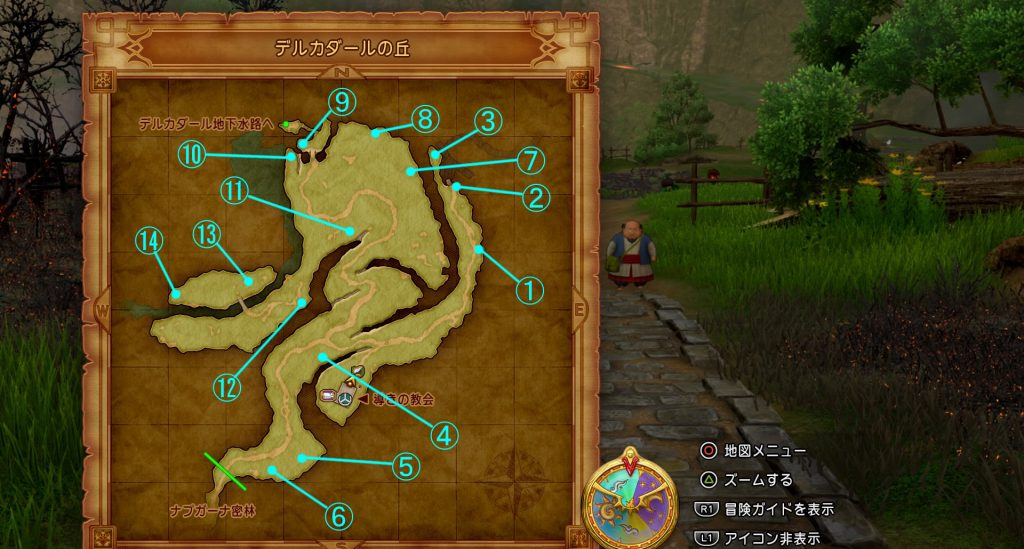 ドラゴンクエスト11の『デルカダールの丘(後半)』の全体マップです。