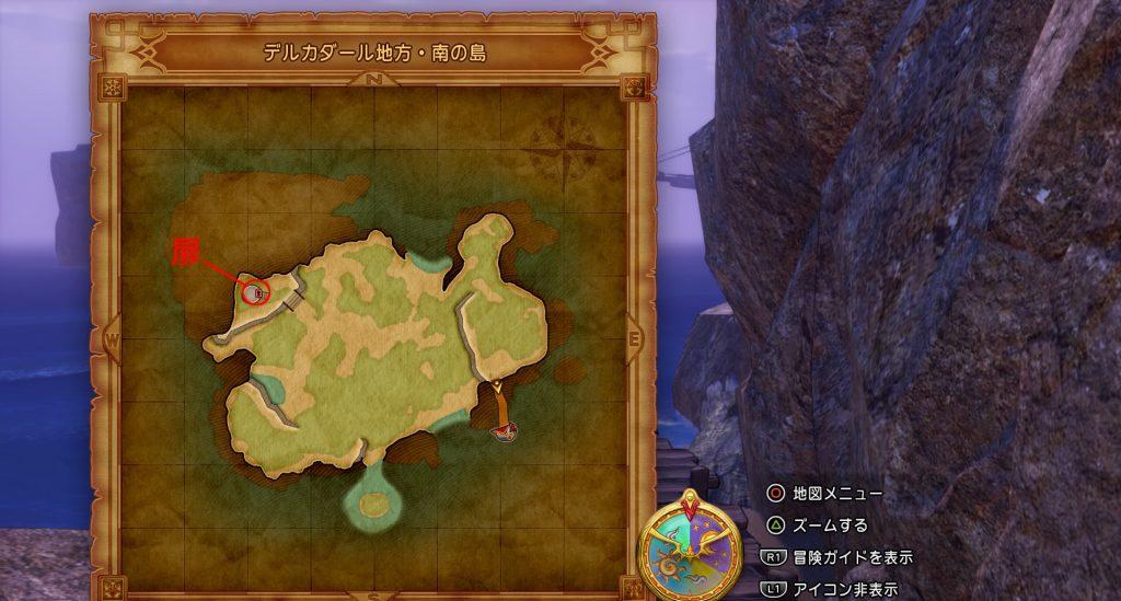 ドラゴンクエスト11の『まほうのカギ』を使用して入手できる『デルカダール地方・南の島』のアイテム一覧です。