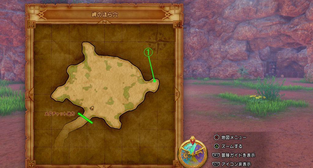 ドラゴンクエスト11の『岬のほら穴』の全体マップです。