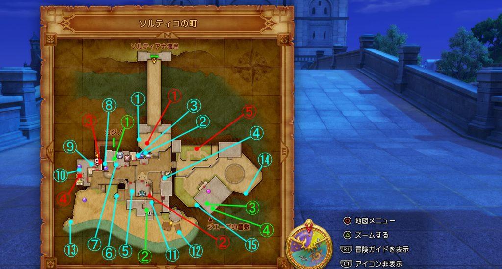 ドラゴンクエスト11の『ソルティコの町』のフィールドマップです。
