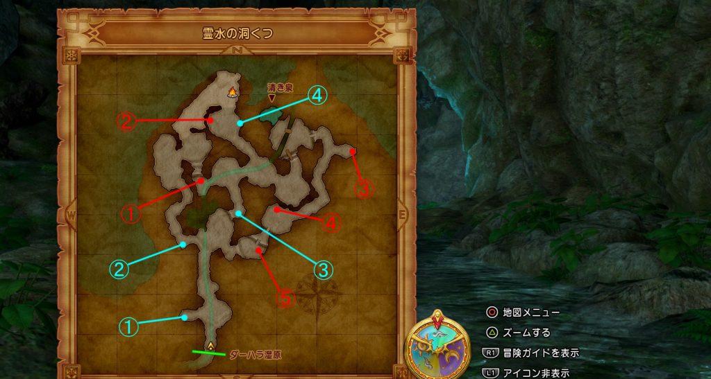 ドラゴンクエスト11の『霊水の洞くつ』のフィールドマップです。