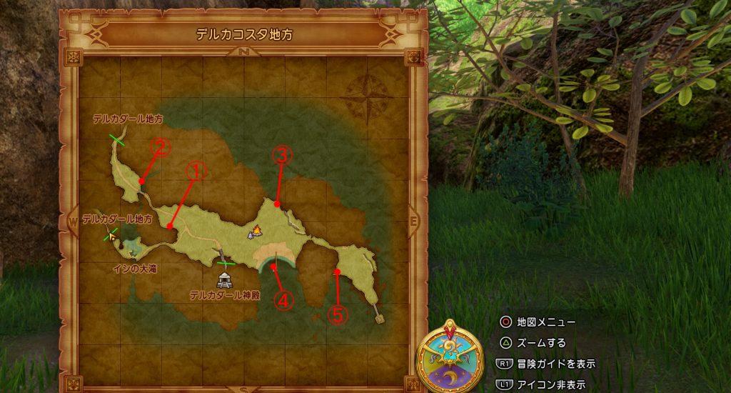 ドラゴンクエスト11のミニゲーム『ボウガンアドベンチャー』の『デルカコスタ地方』の全体マップです。