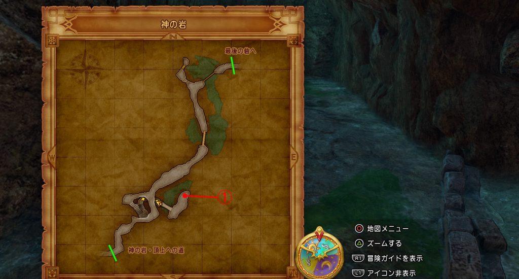 ドラゴンクエスト11の『神の岩(任意)』の全体マップです。