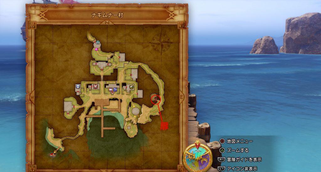 ドラゴンクエスト11の『まほうのカギ』を使用して入手できる『ナギムナー村』のアイテム一覧です。