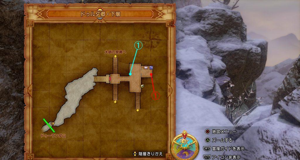 ドラゴンクエスト11の『ドゥルダ郷・下層』の全体マップです。