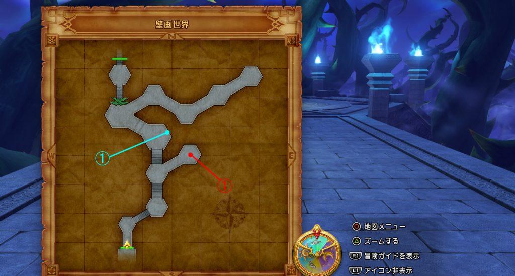 ドラゴンクエスト11の『壁画世界』の全体マップです。