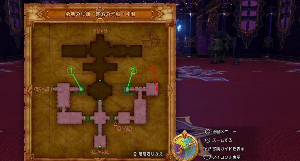 ドラゴンクエスト11の『勇者の試練・奈落の冥城・4階(南側)』の全体マップです。