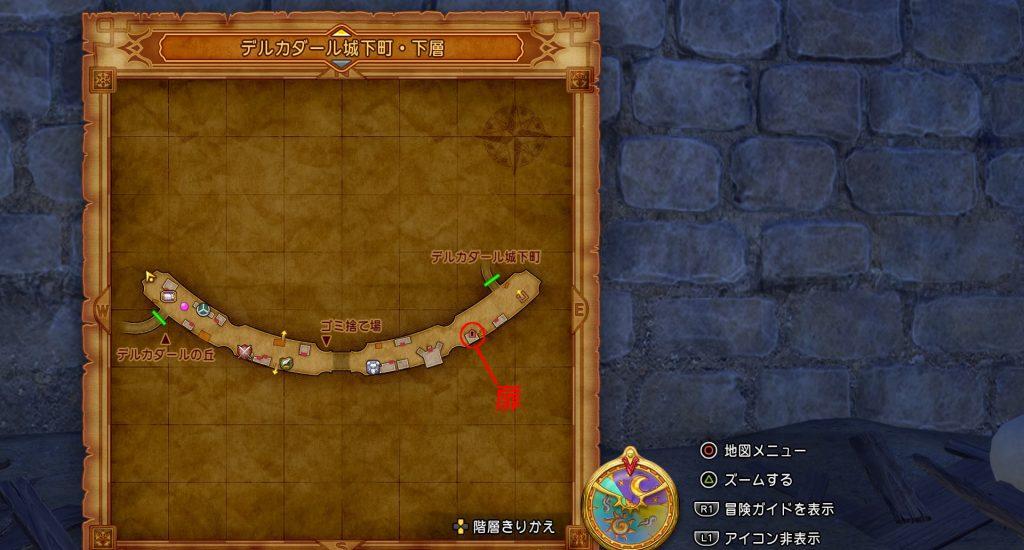 ドラゴンクエスト11の『まほうのカギ』を使用して入手できる『デルカダール城下町・下層』のアイテム一覧です。
